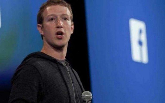 #Facebook roza los dos mil millones de usuarios - TabascoHOY.com: TabascoHOY.com Facebook roza los dos mil millones de usuarios…