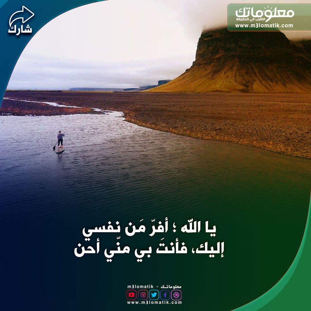 صباح الخير Poster Screenshots Movie Posters