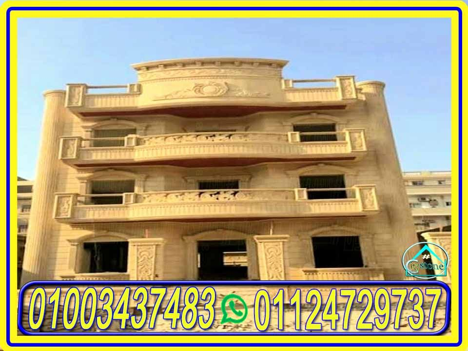اسعار حجر الواجهات الطبيعي في مصر Leaning Tower Of Pisa Leaning Tower Landmarks