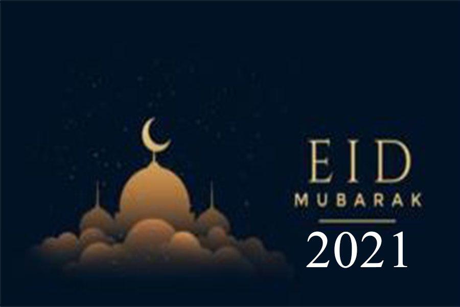 Eid Mubarak Status Greetings 2021 Eid Mubarak Status Eid Mubarak Happy Eid Mubarak