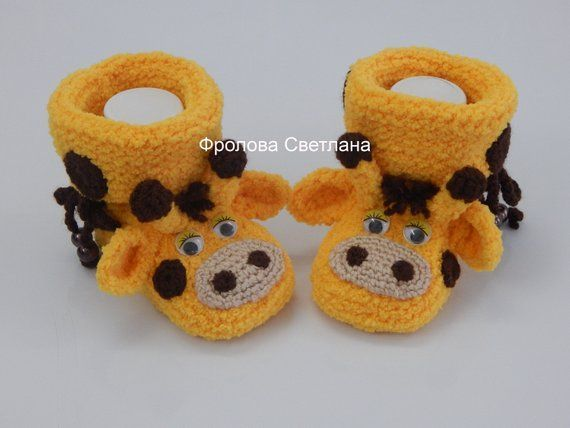Photo of Items similar to Giraffe Booties,Baby booties , Baby boy, Baby girl, Knitted baby booties, baby booties.Unisex baby booties,gift baby,boots baby. on Etsy – Haus.diydiy.info