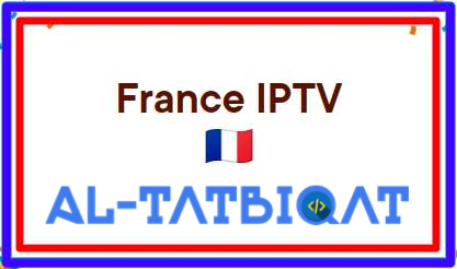 Free Iptv France Premium 2020 Working Today Https Bit Ly 2qznqyu Angers France Work Today