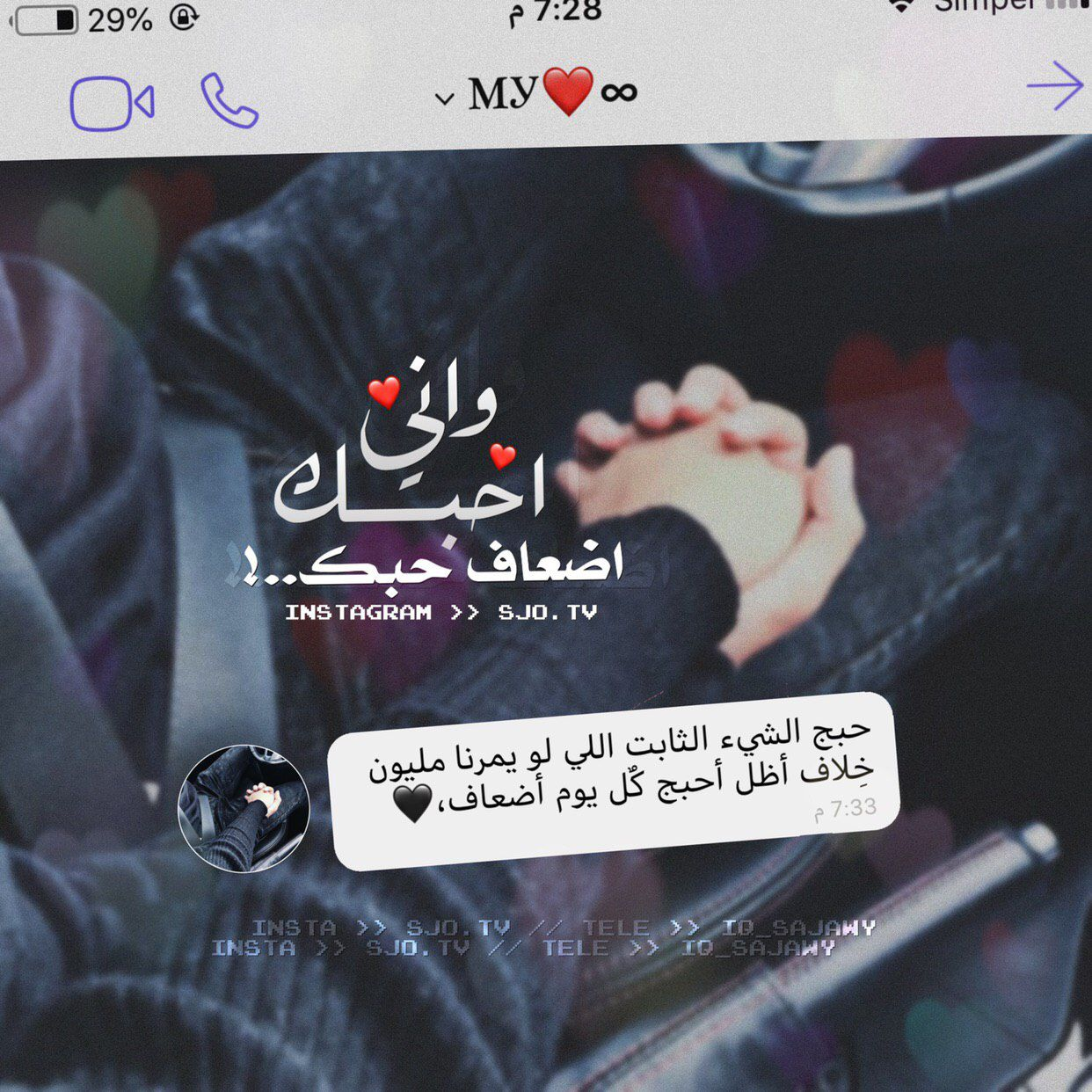 Pin By گرزآيهہ On رمزيات Movie Quotes Funny Love Quotes Funny Quotes