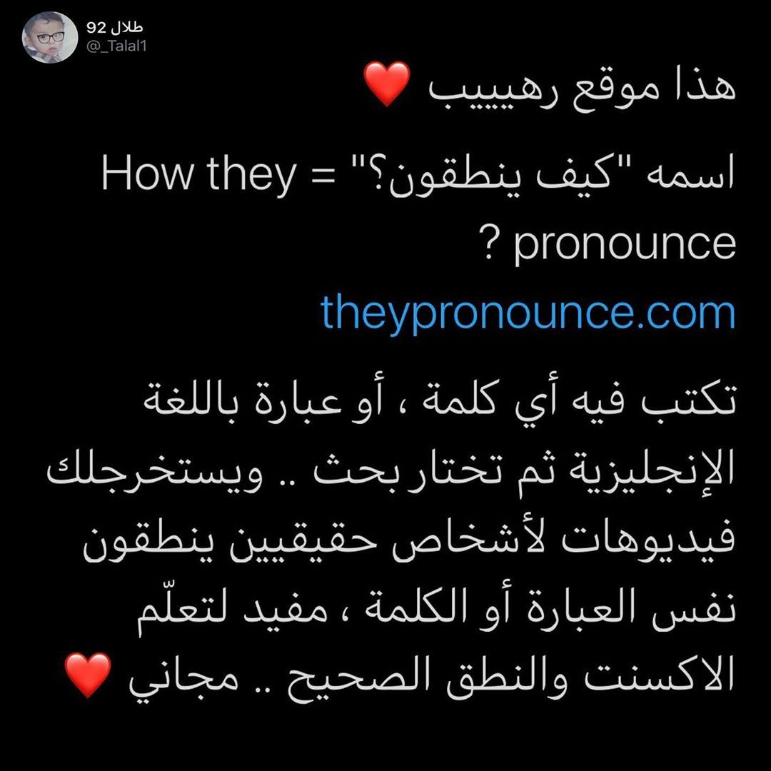 Pin By نوره نوره On Apps English Language Learning Grammar Learning Websites English Language Learning