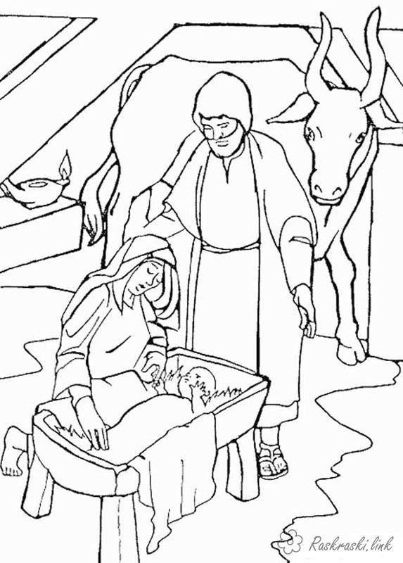 Картинка рождество христово для детей раскраска, днем