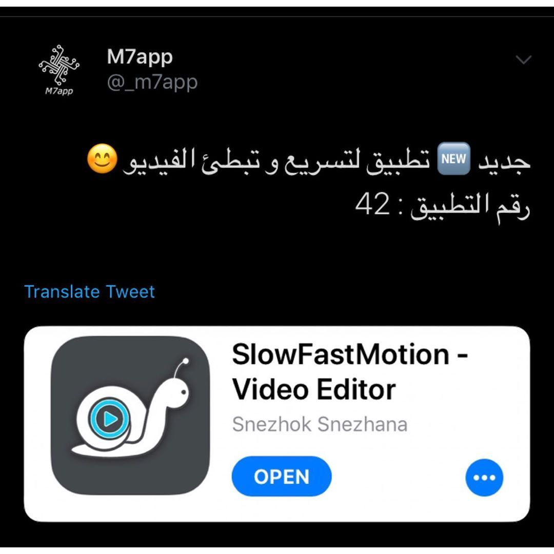 Pin By Noora On تطبيقات Iphone App Layout Photo Video App Programming Apps