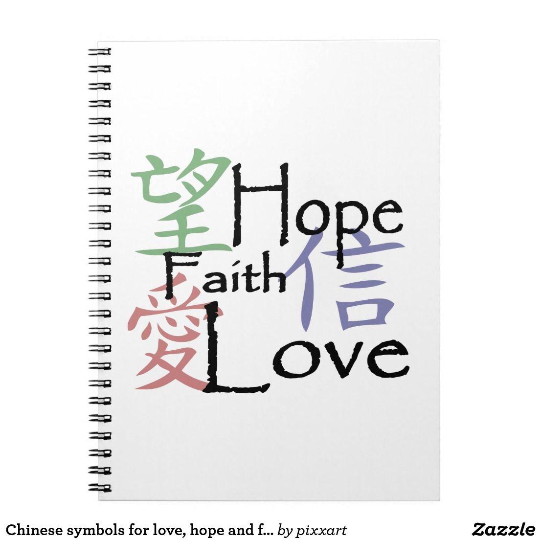 Chinese symbols for love hope and faith notebook large pocket chinese symbols for love hope and faith notebook biocorpaavc