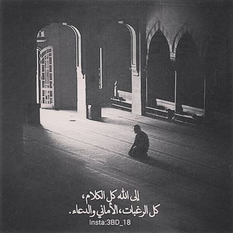 جمعه مباركه Nice Inspirational Quotes Arabic Quotes Holy Quran