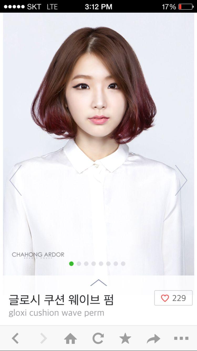 short wavy hair korean style … | beautiful hair | hair …