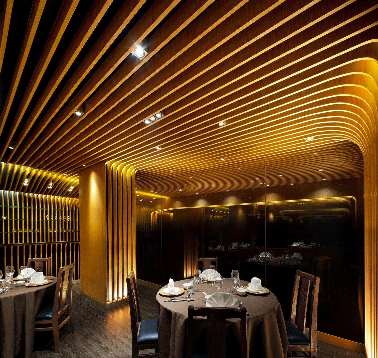 Pak loh chiu chow restaurant vip room