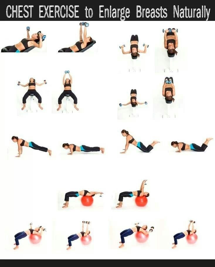 Chest Exercises  Not Bigger, Just Pert Toning Them After -9996