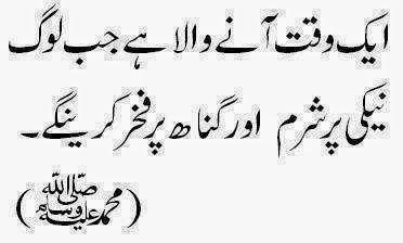 Best Political Poetry Of Anwar Masood Youtube