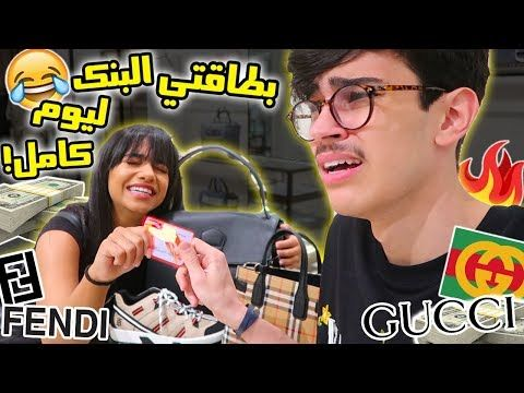 كاج Youtube Fendi Places To Visit Gucci