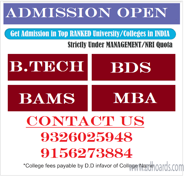 931c0033013c5133384672e0bfe05185 - How To Get Admission In Mit For Indian Students