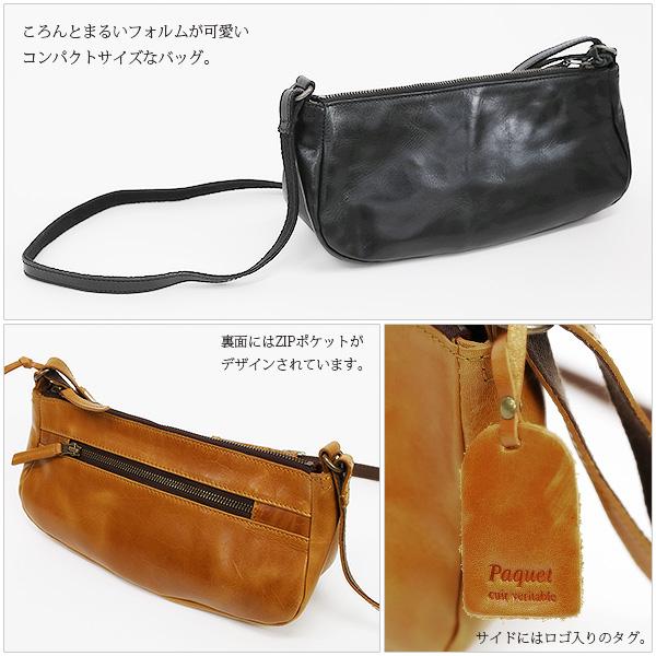 Hawkcompany ホークカンパニー くったりソフトレザーショルダーバッグ メール便不可 バッグ And It Official Web Store Bags Fashion Wristlet