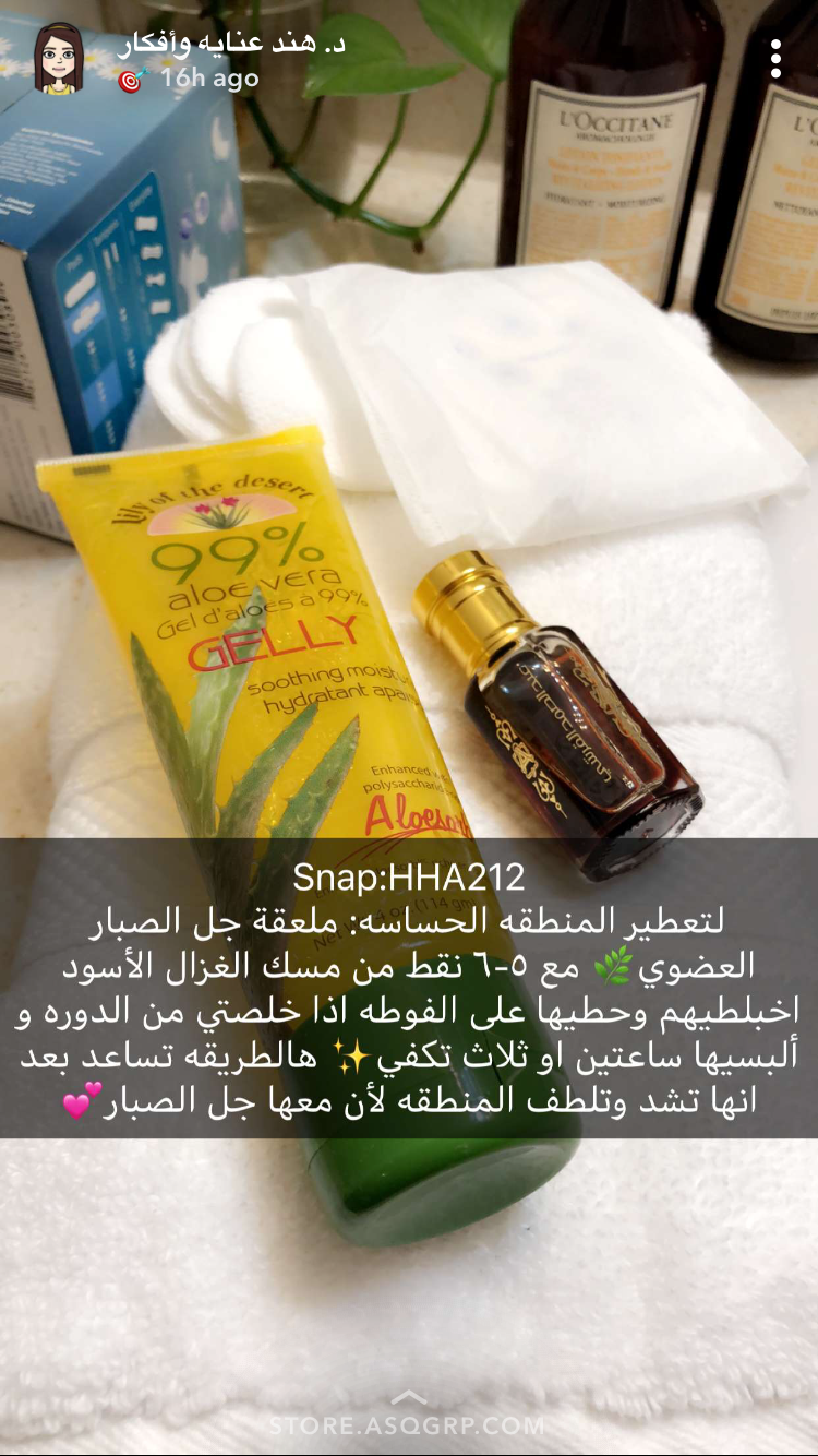 Pin by Aljuhrah on د. هند Beauty skin care routine, Body