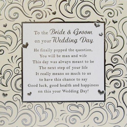 Bride Groom Card Medium 150mm X Wedding Cards With Verses