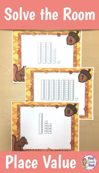 Place Value Solve the Room Activity Looking for a fun and easy way to teach your first grade kids concepts of place value? Get your students up and moving with this place value solve the room activity. Perfect for working on place value concepts for tens and ones. Use during guided math as a math center or as a whole group activity. Hang the simple printables in your classroom and you are ready for the activity.