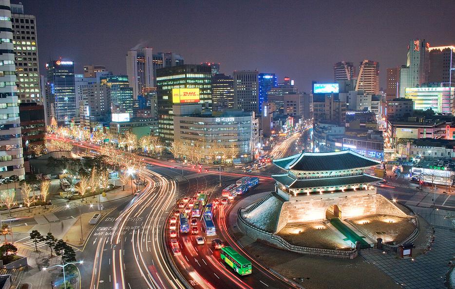 Caminhando pela Muralha de Seul | Viagem, A viagem e Fotos