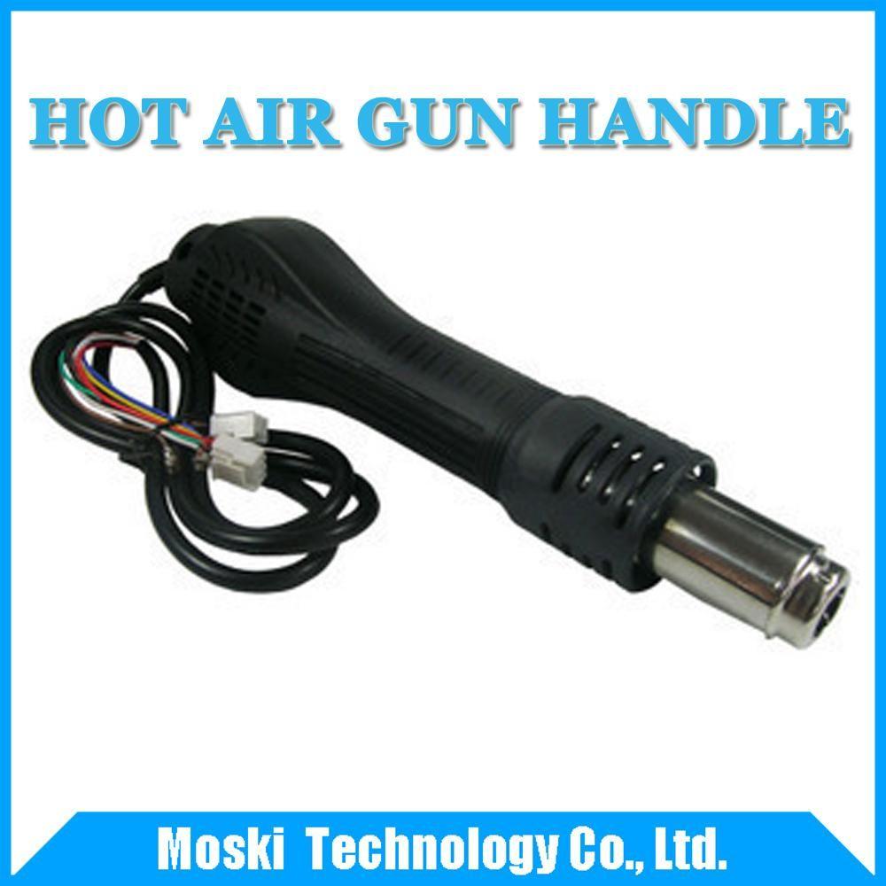 Visit to Buy Original Saike SAIKE Hot air gun handle Special hot