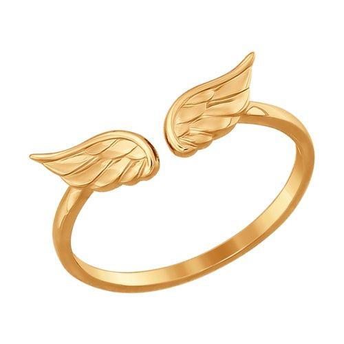 Тонкое золотое кольцо «Крылья»