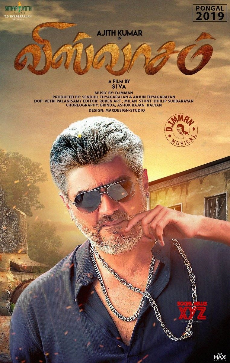 tamil movie free download 2019 viswasam
