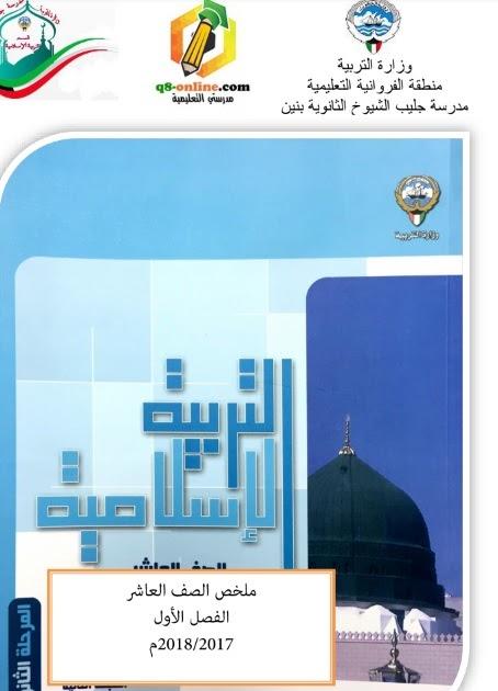 مدونة مناهج التعليم في الكويت مدونة تعليمية وفق مدرستي الكويتية Blog Blog Posts Post