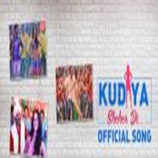 Download Kudiya Shehar Di Mp3 Song Daler Mehndi Neha Kakkar Songs Mp3 Song Mp3 Song Download