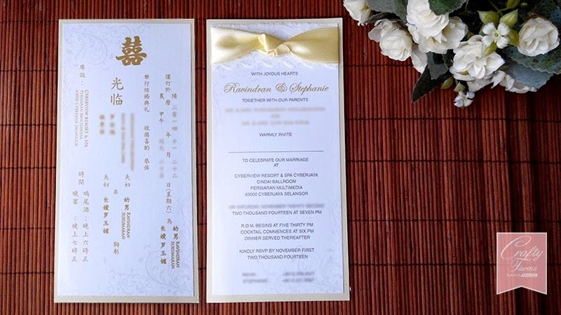 Wedding card malaysia crafty farms handmade gold layered we are specialized in printed wedding card and also handmade wedding invitation card in malaysia and we hope to share our amazing card products with you stopboris Images