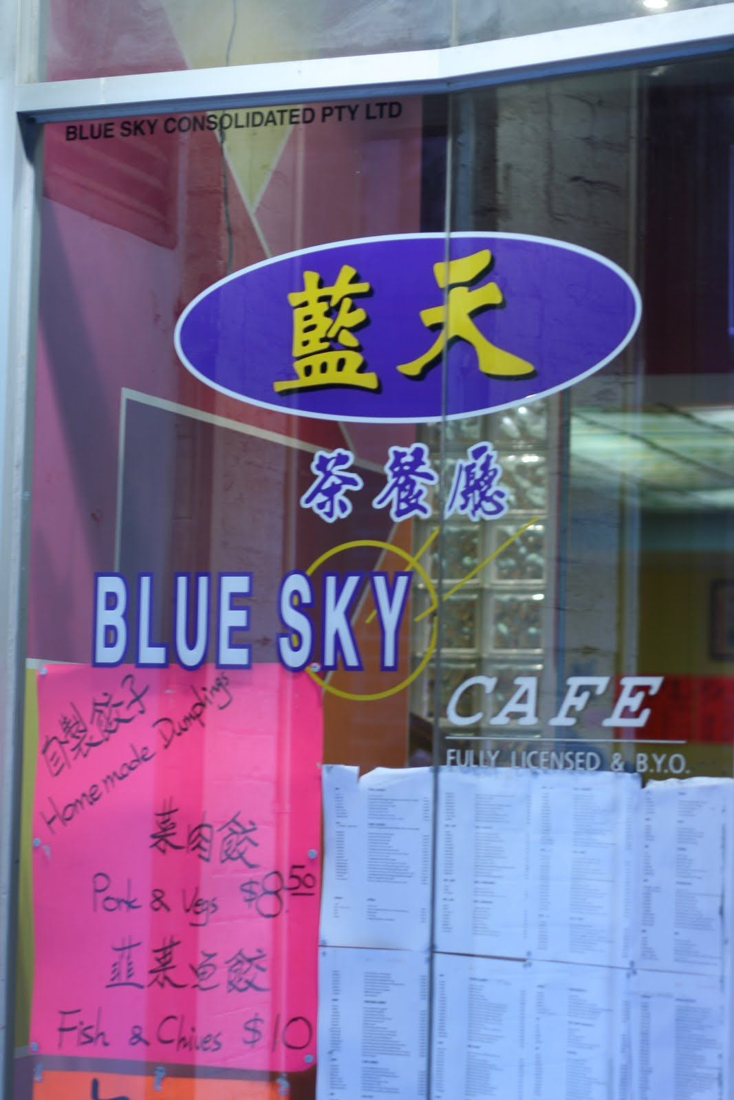 Blue Sky Chinese Restaurant Find Chinese Restaurants Melbourne Best Chinese Takeaway Melbourne Chinese Re Chinese Restaurant Melbourne Dining Experiences