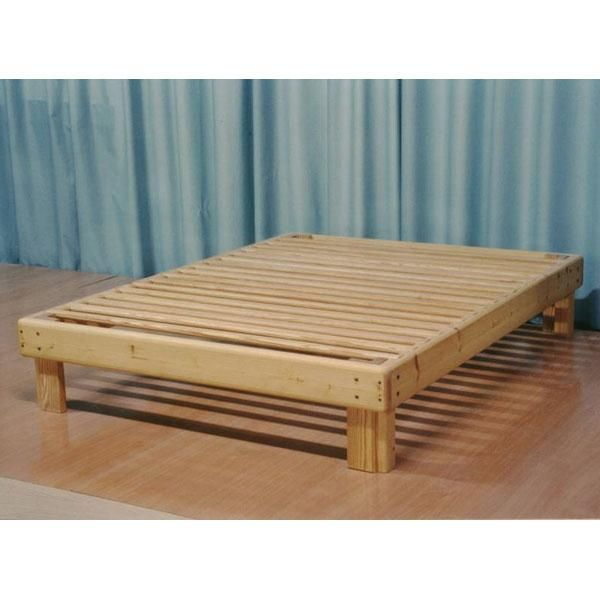 Cama Somier madera Fustaforma | Camas de madera, Camas y Madera