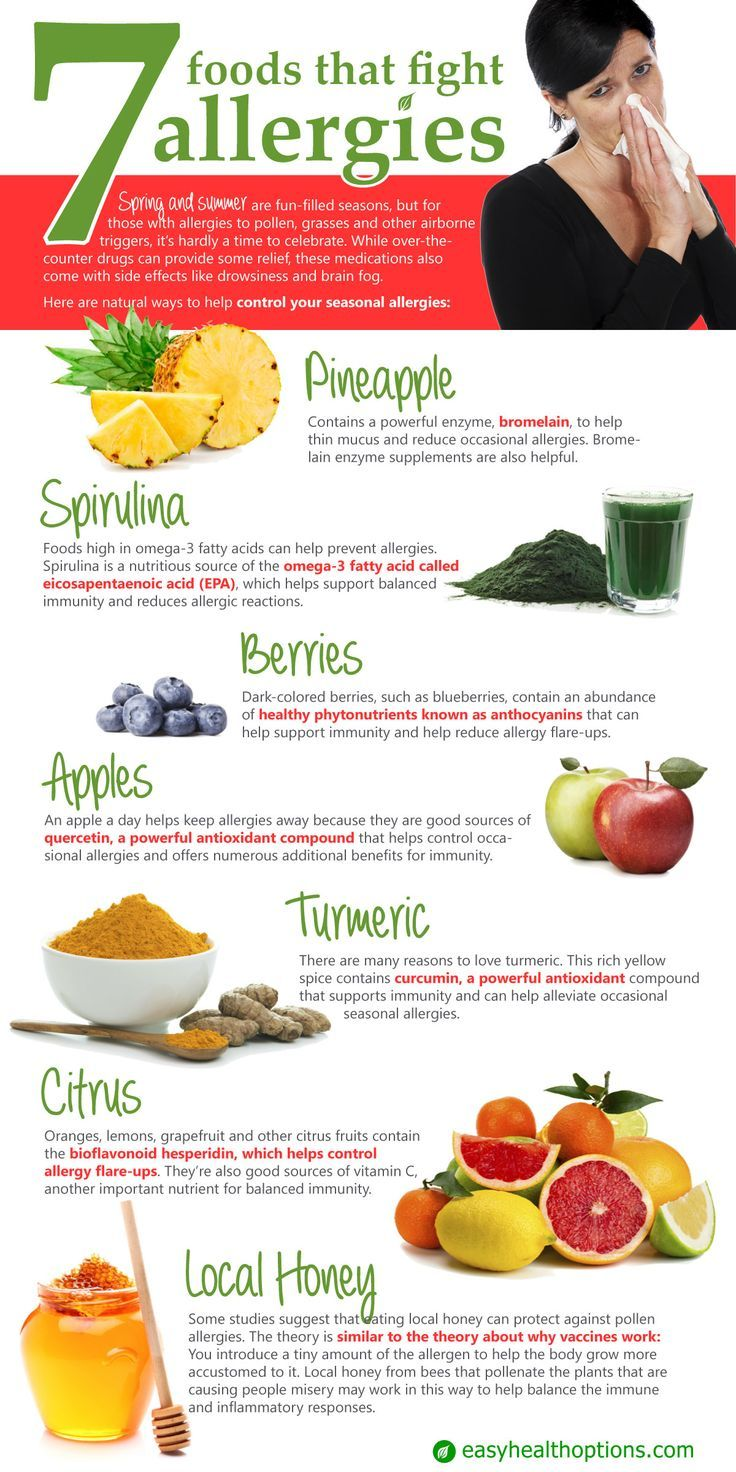7 foods that fight allergies [infographic] | home remedies