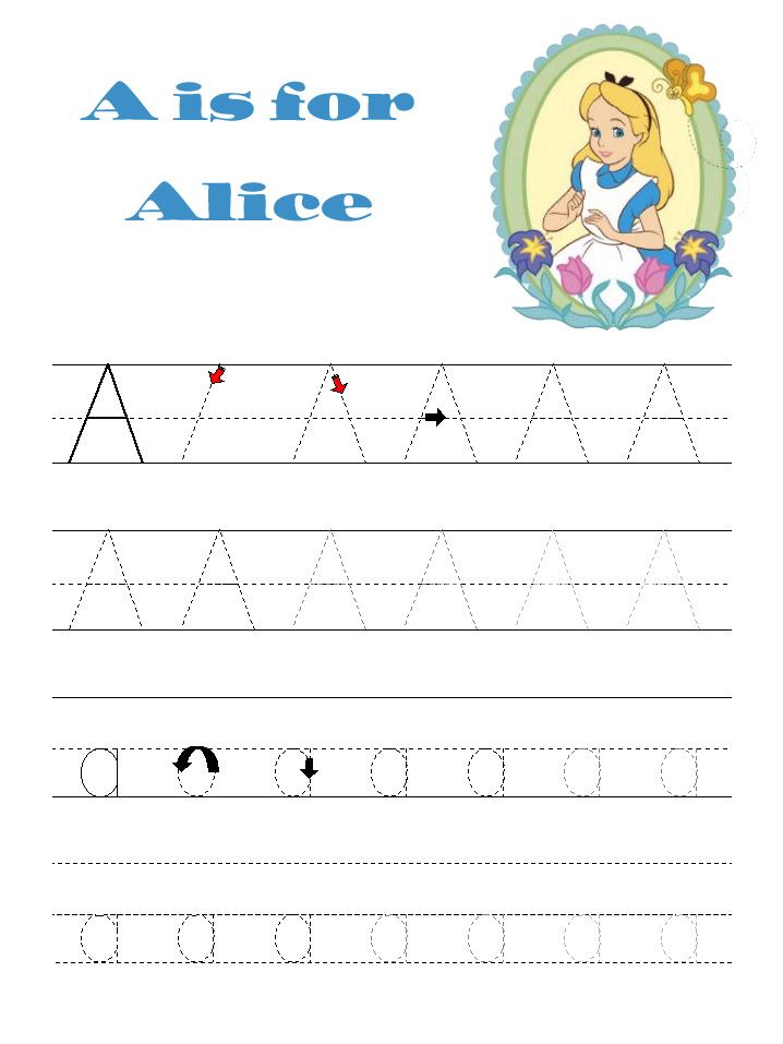 Disney alphabet practice, used specifically for my special - character letter