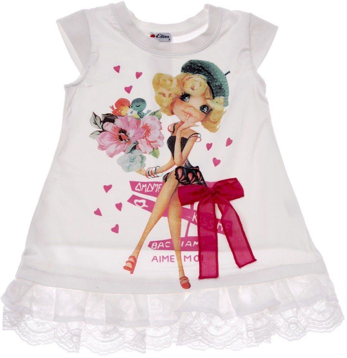 Εβίτα παιδικό φόρεμα «Kiss Me» - Παιδικά ρούχα AZshop.gr