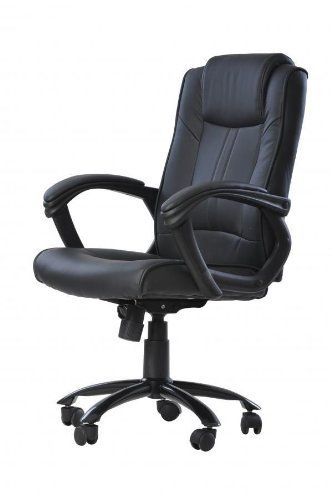Best Ergonomic Leather Office Executive Chair Computer 400 x 300