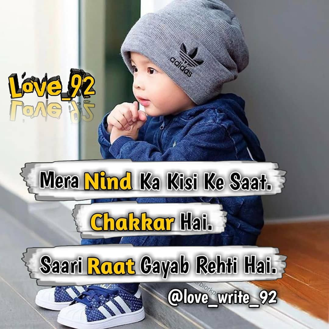 Like Comment Share Mention Your Friends Turn On Post Notification Cute Funny Quotes Cute Baby Quotes Funny Baby Quotes