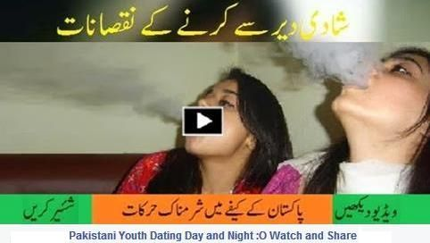 Dating στο Πακιστάν βίντεο