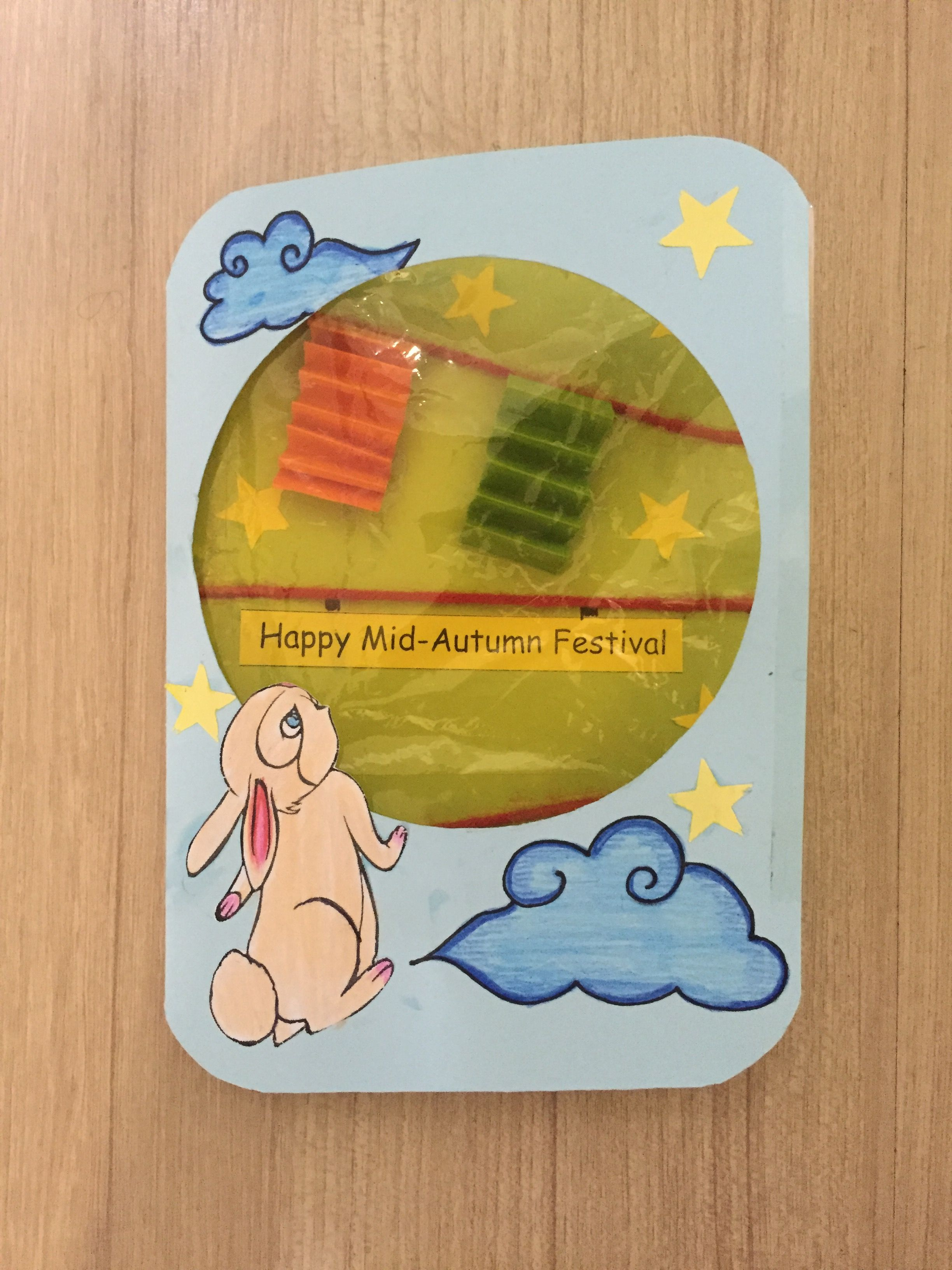 Handmade Mid Autumn Festival Card Mid Autumn Festival Craft Festival Diy Mid Autumn Festival