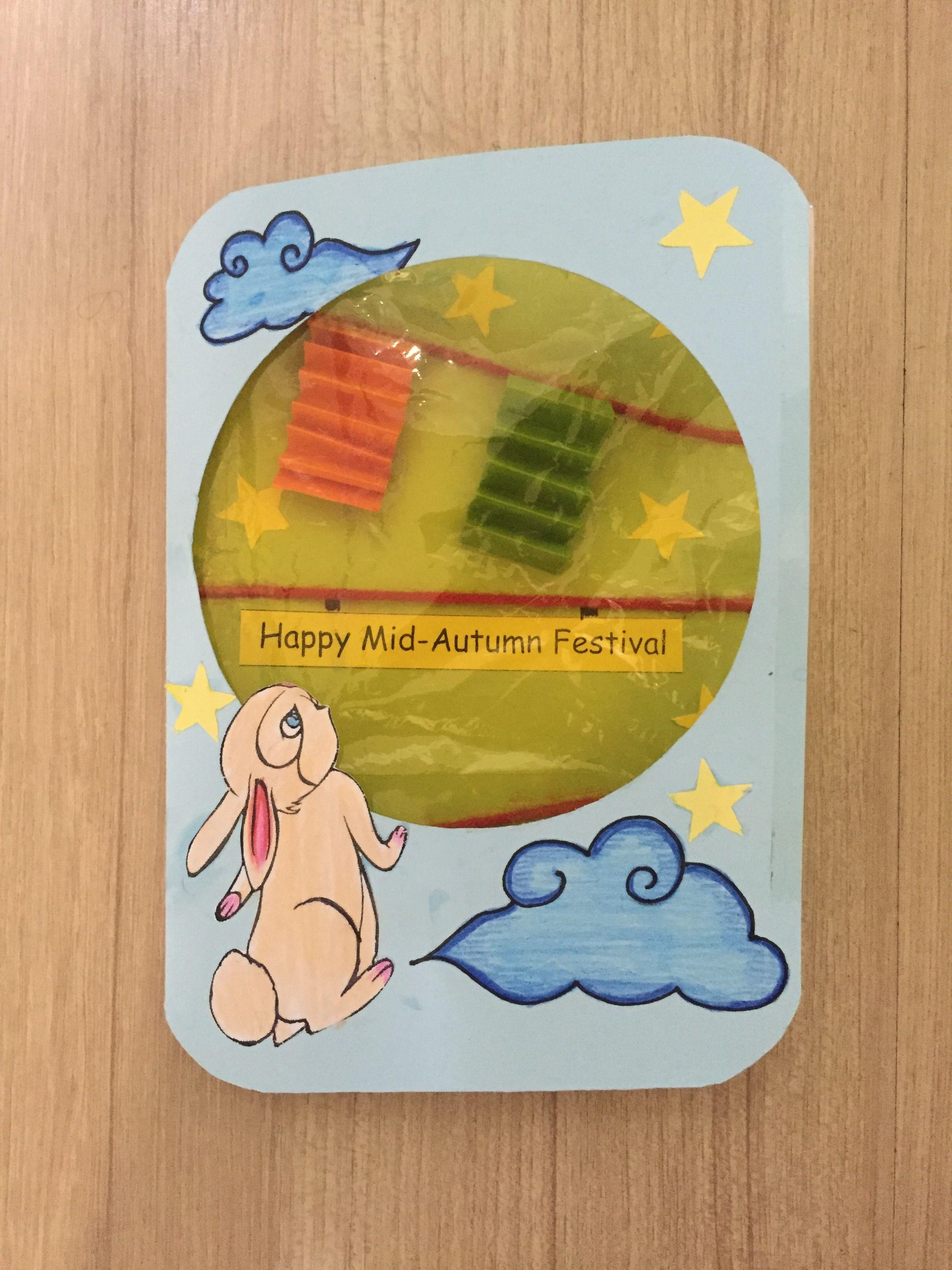 Handmade Mid Autumn Festival Card