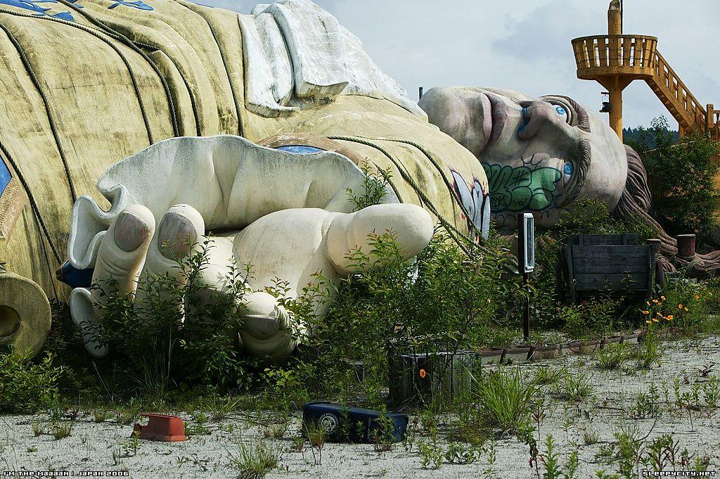 Image result for The abandoned Gulliver's travel Park