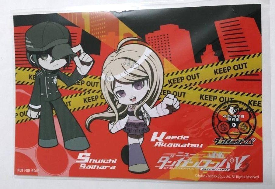 Danganronpa V3 Paper Card Kaede Akamatsu Shuichi Saihara