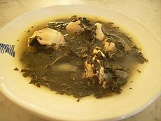Mulukhiyah Wikipedia The Free Encyclopedia North African Food Egyptian Food Asian Cuisine