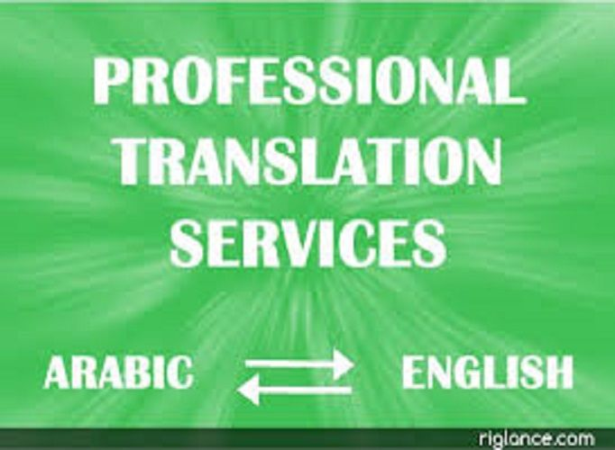 Everestbux Translate 250 Words From English To Arabic For 5 On Fiverr Com Translation Words Writer