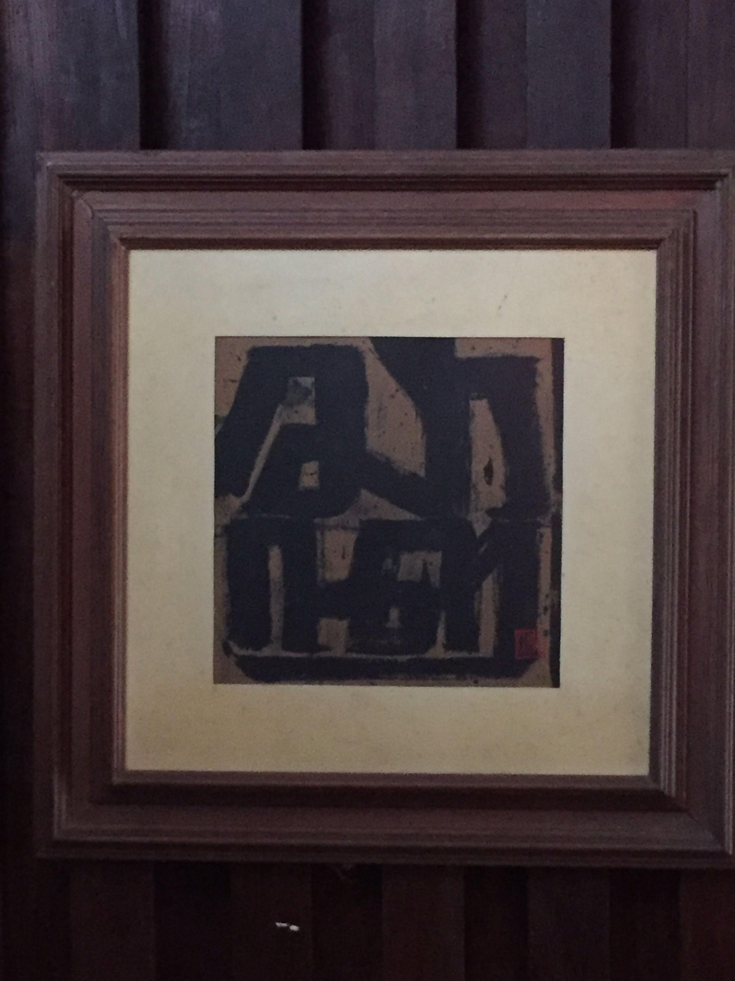 Pin oleh Ian Rowland di Aksara Jawa (Dengan gambar) Huruf