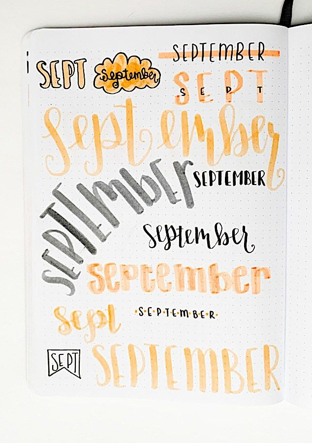 Monthly Bullet Journal Headers To Try This Year! – Sidereal Life