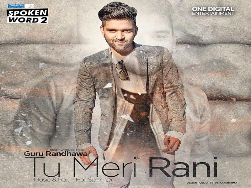 guru randhawa new song 2019 download mp3