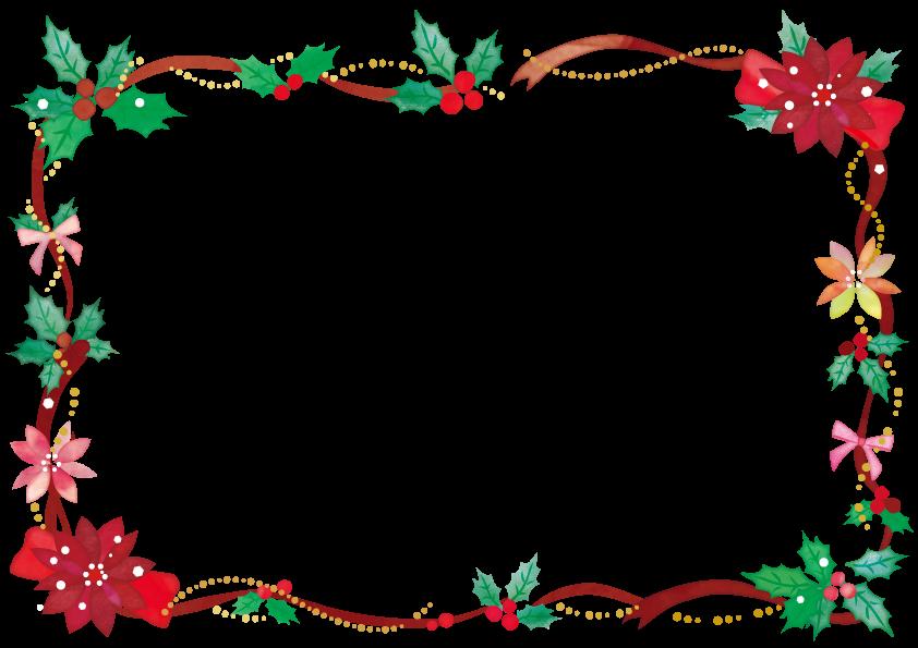 冬におすすめの商用利用可能な無料フレーム 枠素材 クリスマス 枠 イラスト ポインセチア クリスマス デザイン カード