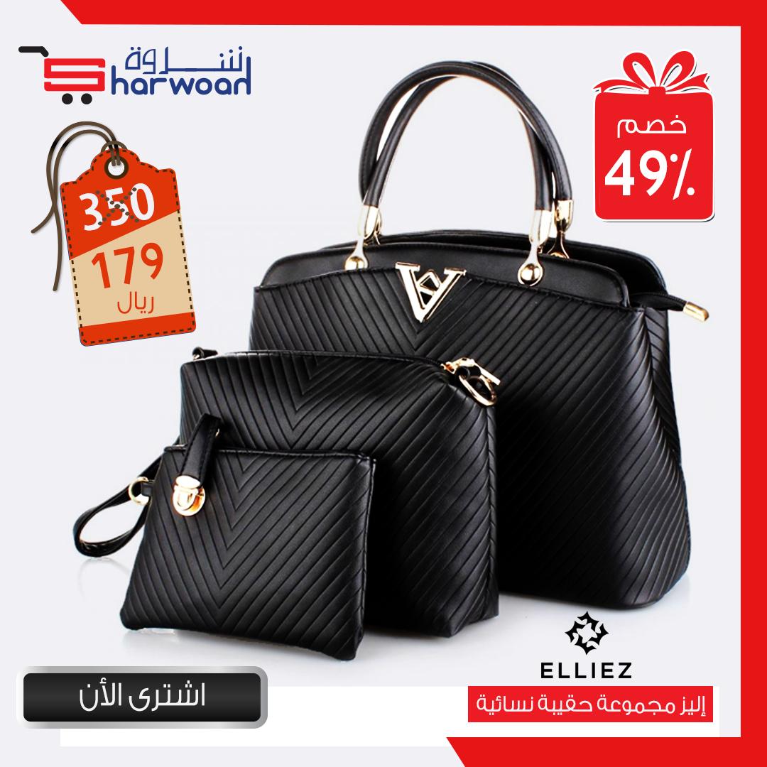 إليز مجموعة حقيبة نسائية من شروة Bags Louis Vuitton Louis Vuitton Damier
