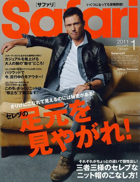 Jeffrey Donovan - Safari Magazine Cover [Japan] (January 2011) Posted 6 months ago by angel_angel Related Links: Jeffrey Donovan, Safari Magazine [Japan] (January 2011)