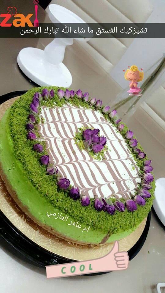 تشيز كيك الفستق زاكي Sugar Cookies Cake Desserts
